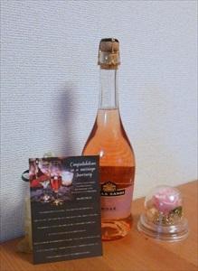 ts-heart-wine001