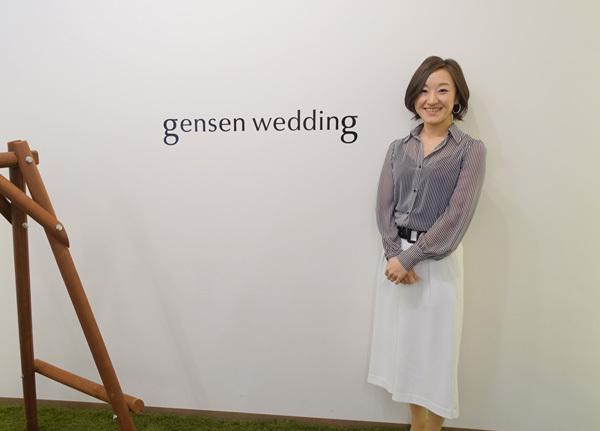 gensen weddin カウンセラー神田さn