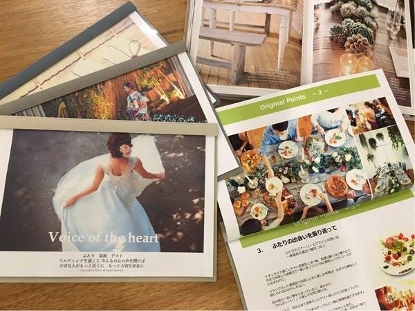 gensen wedding プロデュースノート! ゲンセンウエディング