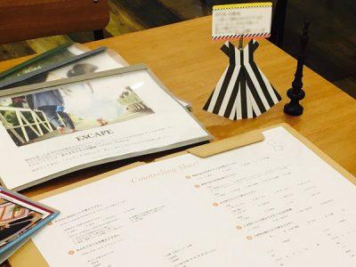 gensen wedding カウンセリングの流れ