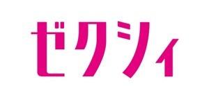 ゼクシィ ロゴ