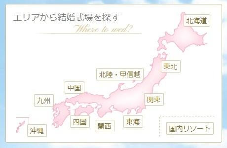 日本地図 楽天ウエディング