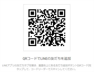 ハナユメAI お友達登録 QRコード