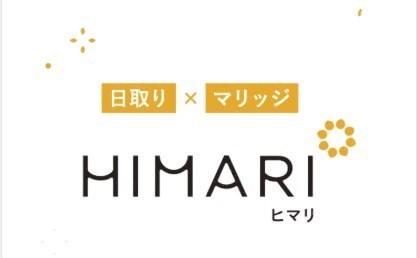 HIMARIロゴ